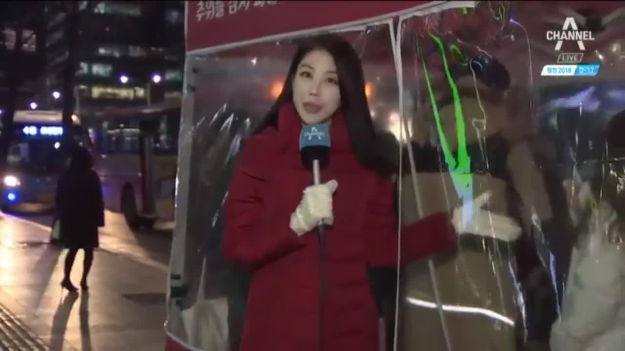 [날씨]동장군 심술에 추위 절정…출근길 '꽁꽁'