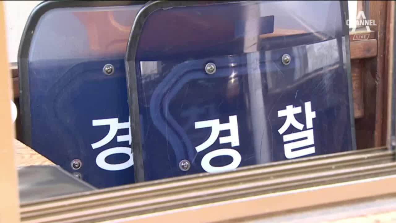 """""""전두환·노태우 경비 철수"""" 이미지"""