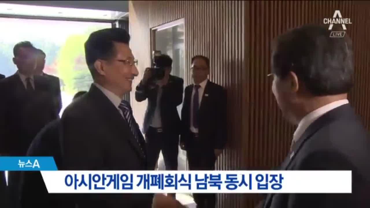 다음달 4일 평양에서 남북통일농구경기 개최