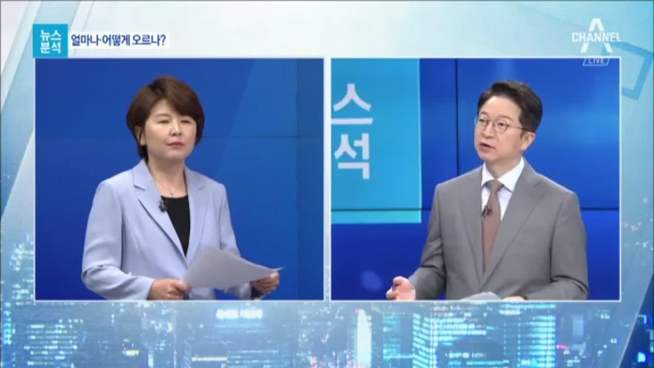 [뉴스분석]'15억 집 1채 vs 5억 집 3채' 보유세는?