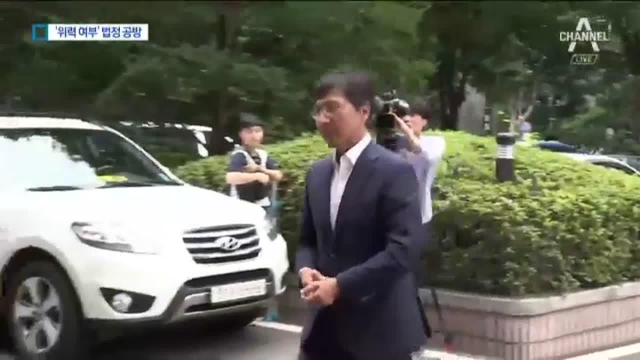 안희정 재판, '위력' 여부 초점…증언 엇갈려