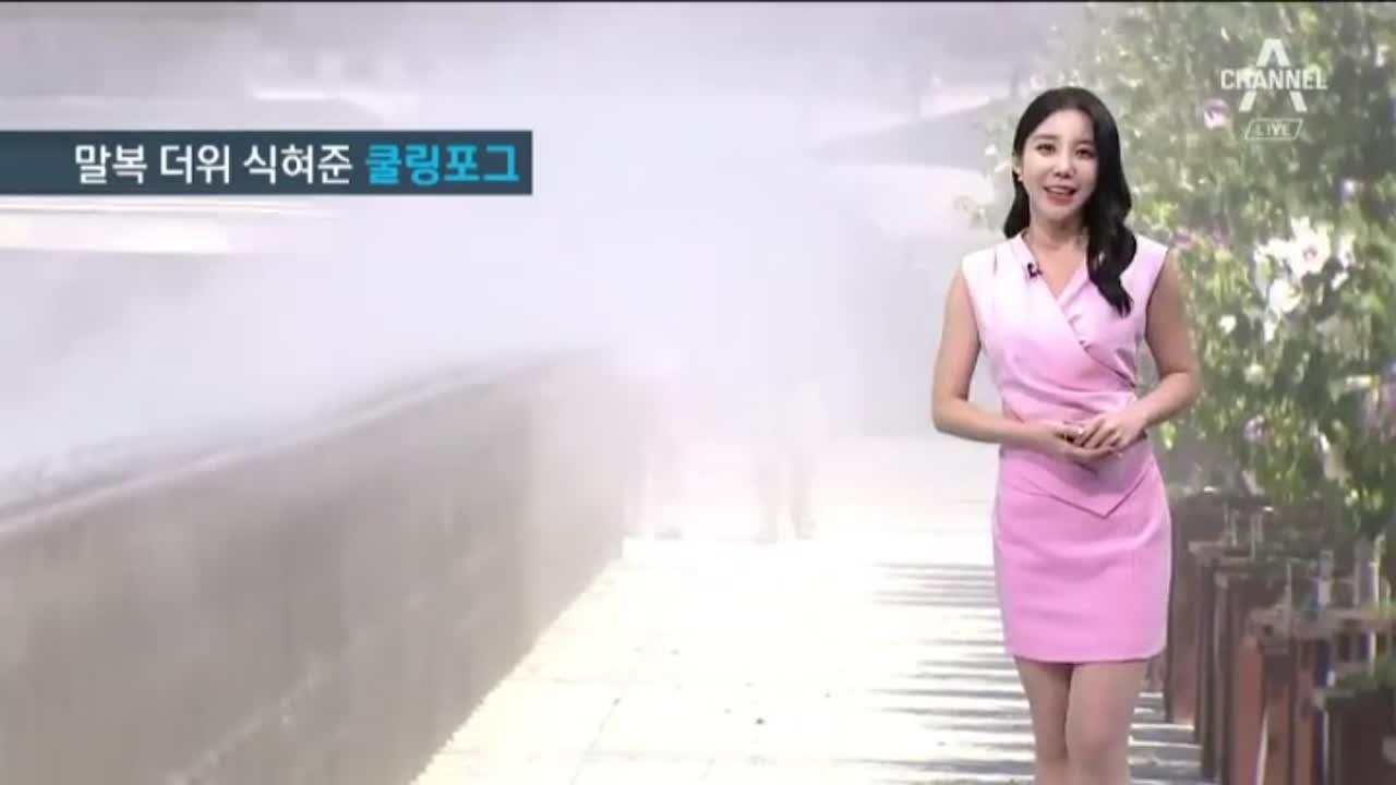 [날씨]전국 대체로 맑음…폭염·열대야 잠시 '주춤'