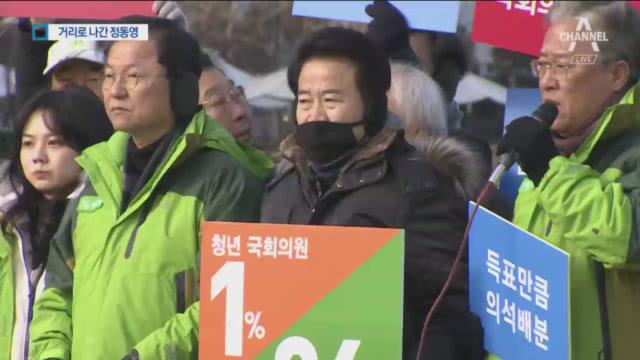 손학규, 단식투쟁 계속…정동영, 거리투쟁 나서