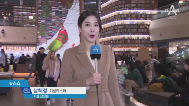 [날씨]밤사이 미세먼지 추가 유입…수도권·충청 '나쁨'