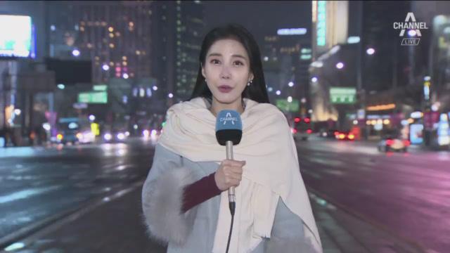 [날씨]밤까지 눈·기온 내려가…주말 '공기 쾌적'