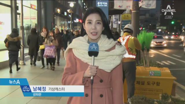 [날씨]밤사이 눈·비 전국 확대…중부지역 폭설 예보