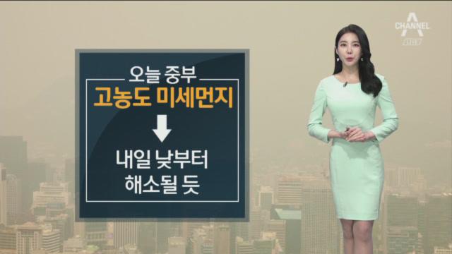 [날씨]미세먼지 씻어줄 봄비…제주·남해안 돌풍 주의