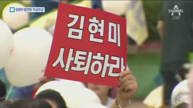 """""""인천 2호선"""" 발표에도 '싸늘' 이미지"""