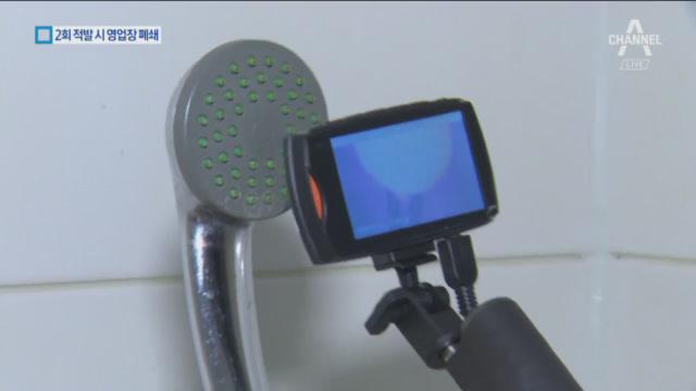 """""""불법촬영 무섭다"""" 전수점검 이미지"""