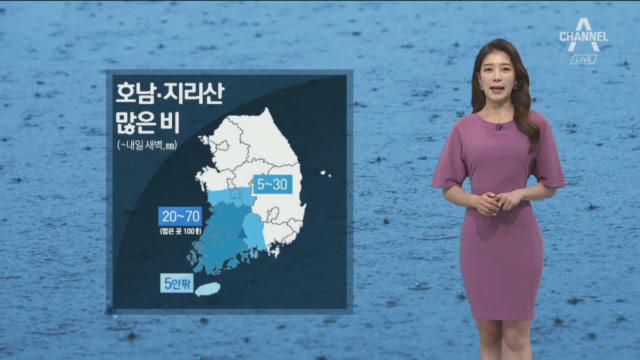 [날씨]호남 100mm 이상 비 예보…벼락·돌풍·우박 가능성