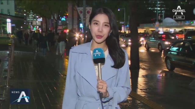 [날씨]내일 종일 쌀쌀… 19호 태풍 하기비스 북상중