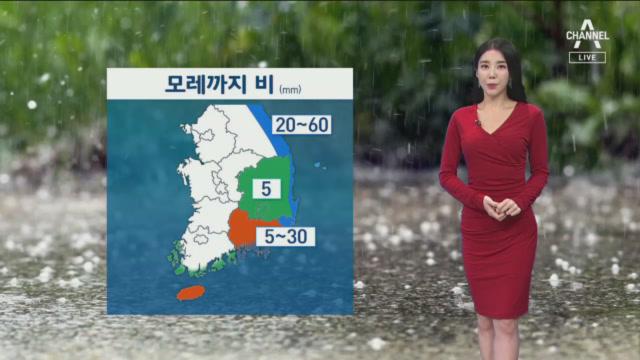 [날씨]내일 흐리고 곳곳 비…제주·해안 '강풍 주의'