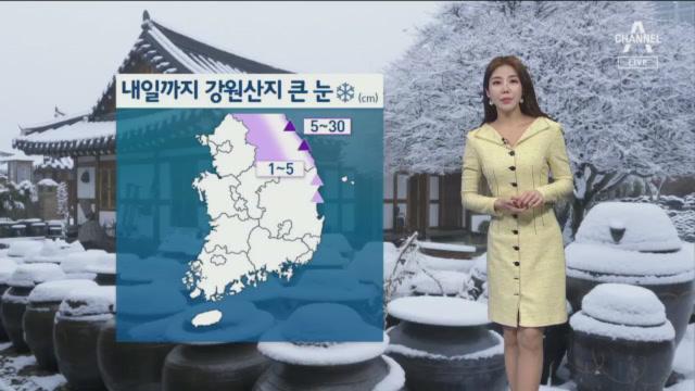 [날씨]강원산지 내일도 '눈'…금요일 전국 '비'