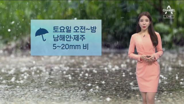 [날씨]이번 주말 전국 곳곳 비 소식…강원산지 많은 눈