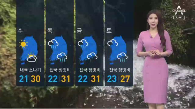 [날씨]내일도 덥고 내륙 소나기…장마전선 다시 북상