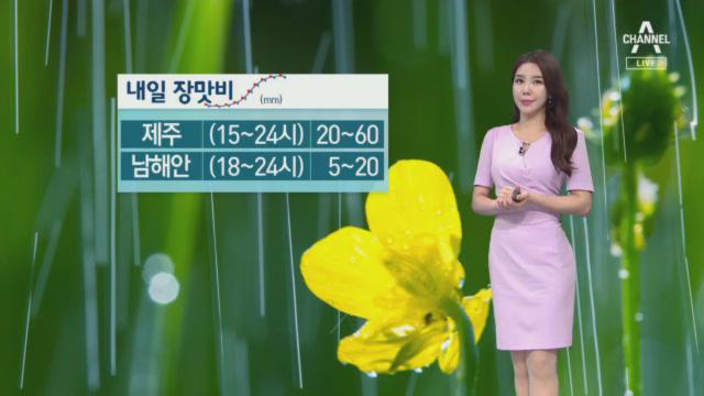 [날씨]내일 무더위 속 비…서울 한낮 33도까지