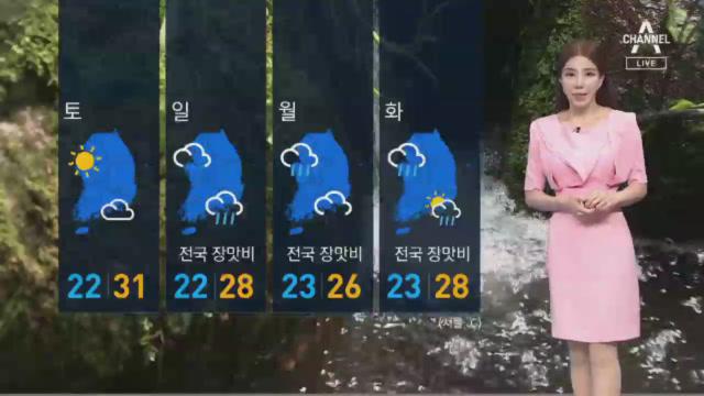 [날씨]내일 전국 곳곳 소나기…벼락·돌풍 동반