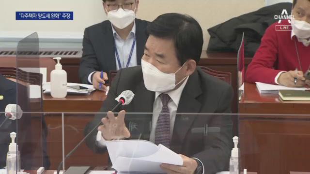 """민주당, 부동산특위 위원장에 """"양도세 인하"""" 김진표 내정"""