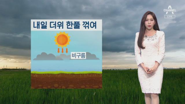 [날씨]내일 비내려 기온↓…주말 내내 비
