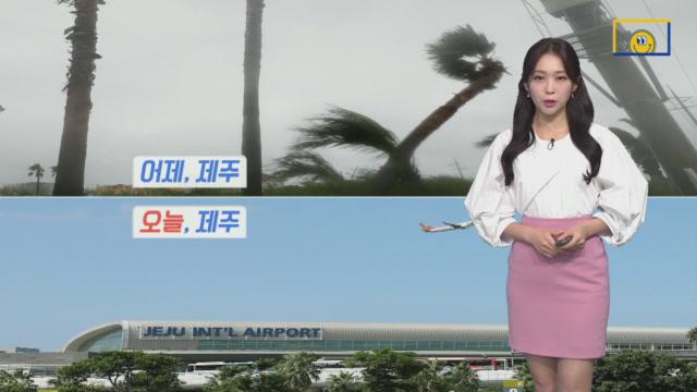 [날씨]전국 쾌청·낮더위…강한 자외선 유의