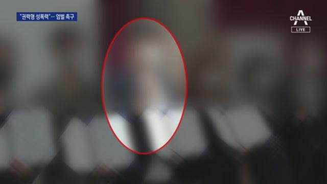 '청년 정치인 알약 성범죄' 정치권, 해당 대표 엄벌 촉구