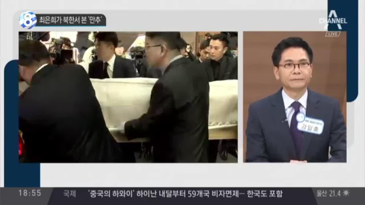 최은희가 북한서 본 '만추'