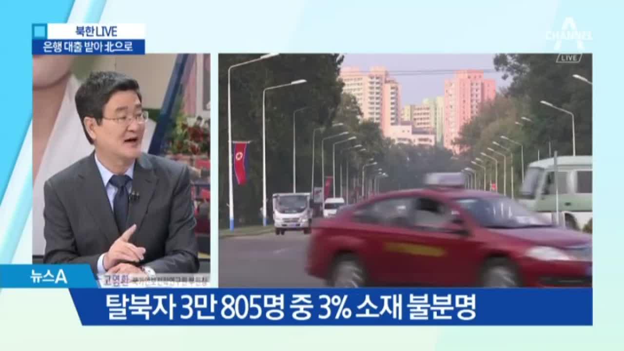 재입북 탈북자 부부, '제2의 임지현' 되나?