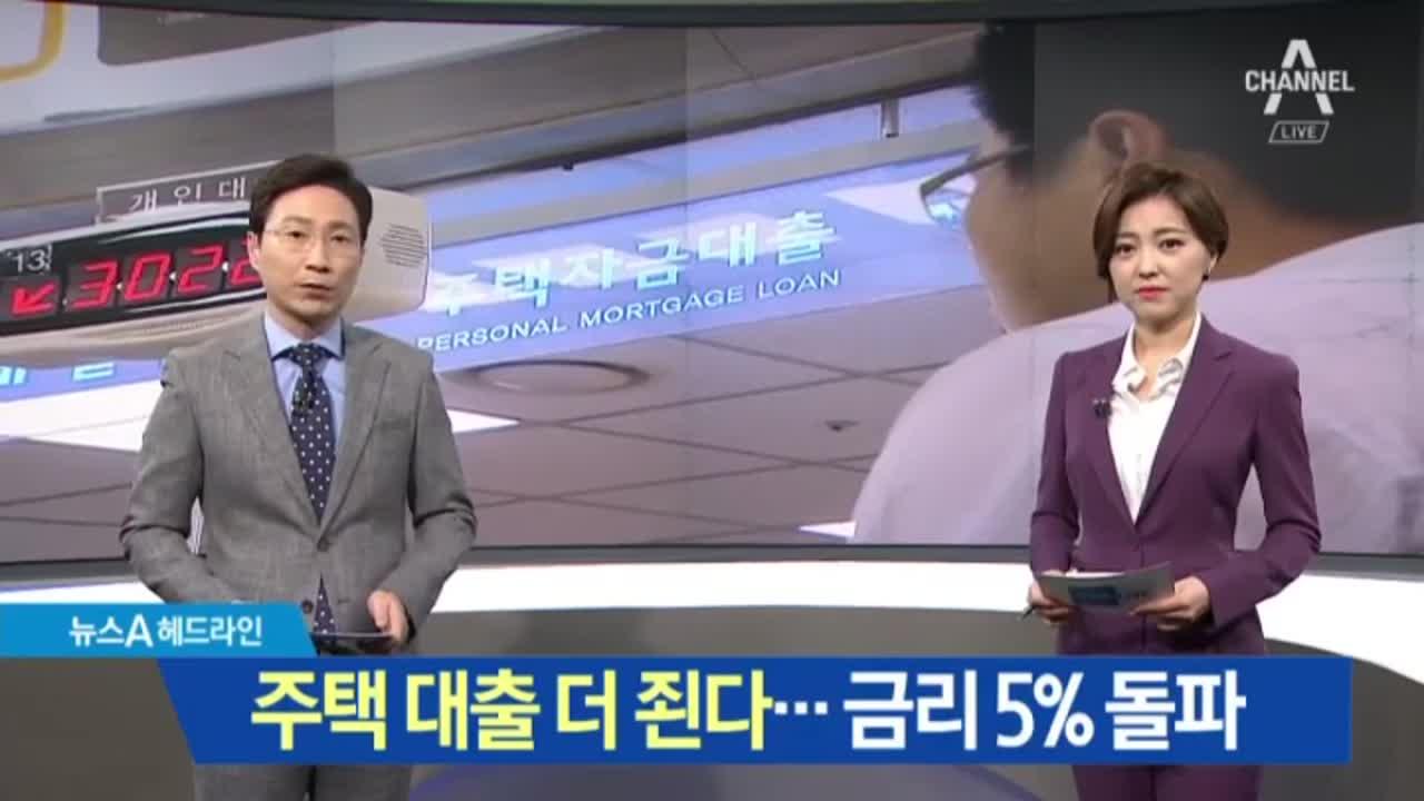 10월 24일 뉴스A LIVE 주요뉴스