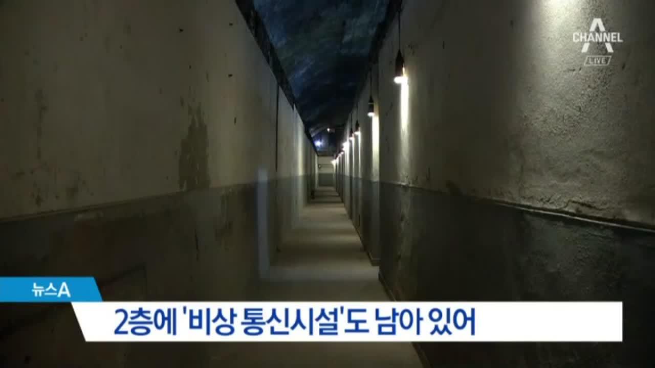 [현장출동]서울에 이런 곳이?…비밀의 공간
