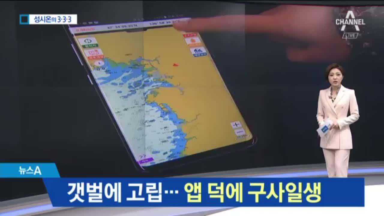 3월 23일 뉴스ALIVE 333뉴스