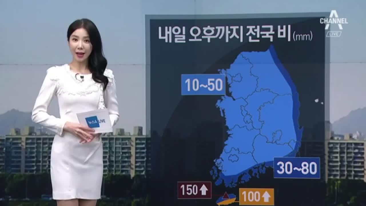 [날씨]전국 흐리고 비…'기온 뚝' 종일 쌀쌀