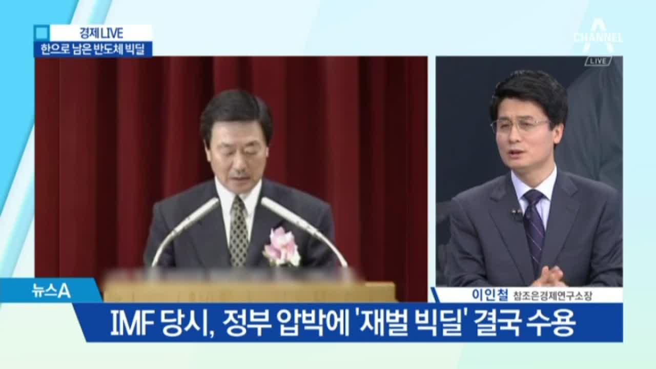 """구본무 회장 '소탈한 장례'…사람 챙겼던 """"정도 경영"""""""