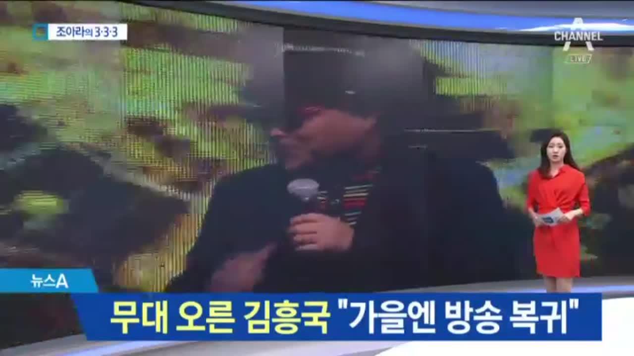 5월 21일 뉴스A LIVE 333뉴스