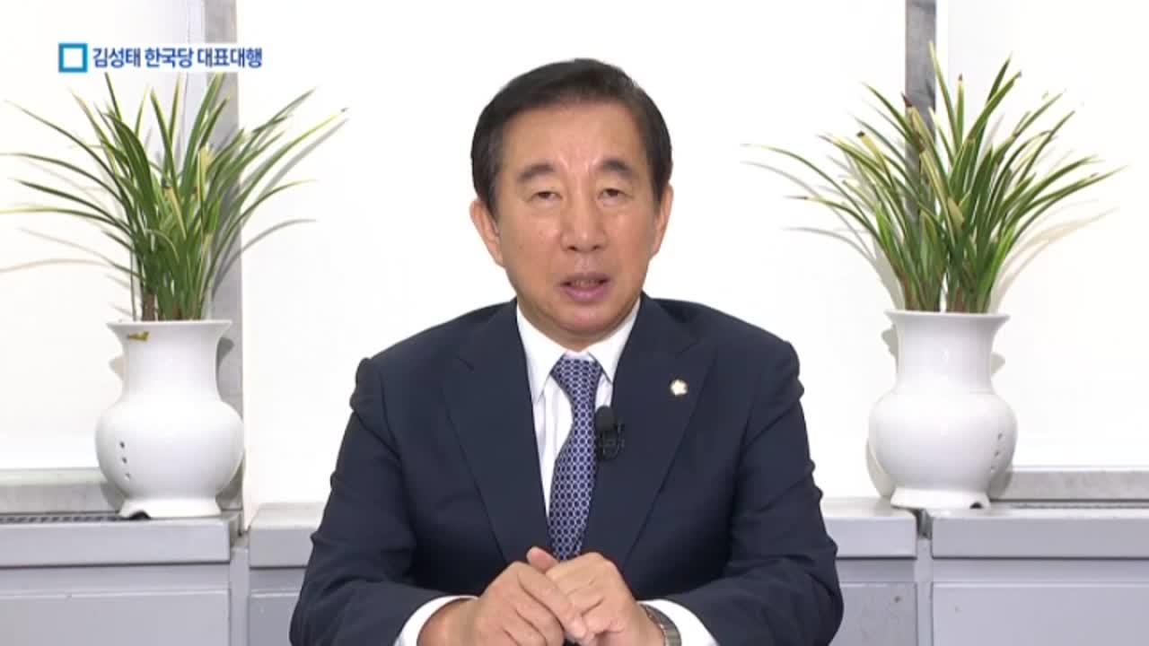 """김성태 """"이대로면 총선서 국민이 당 해체시킬 것"""""""