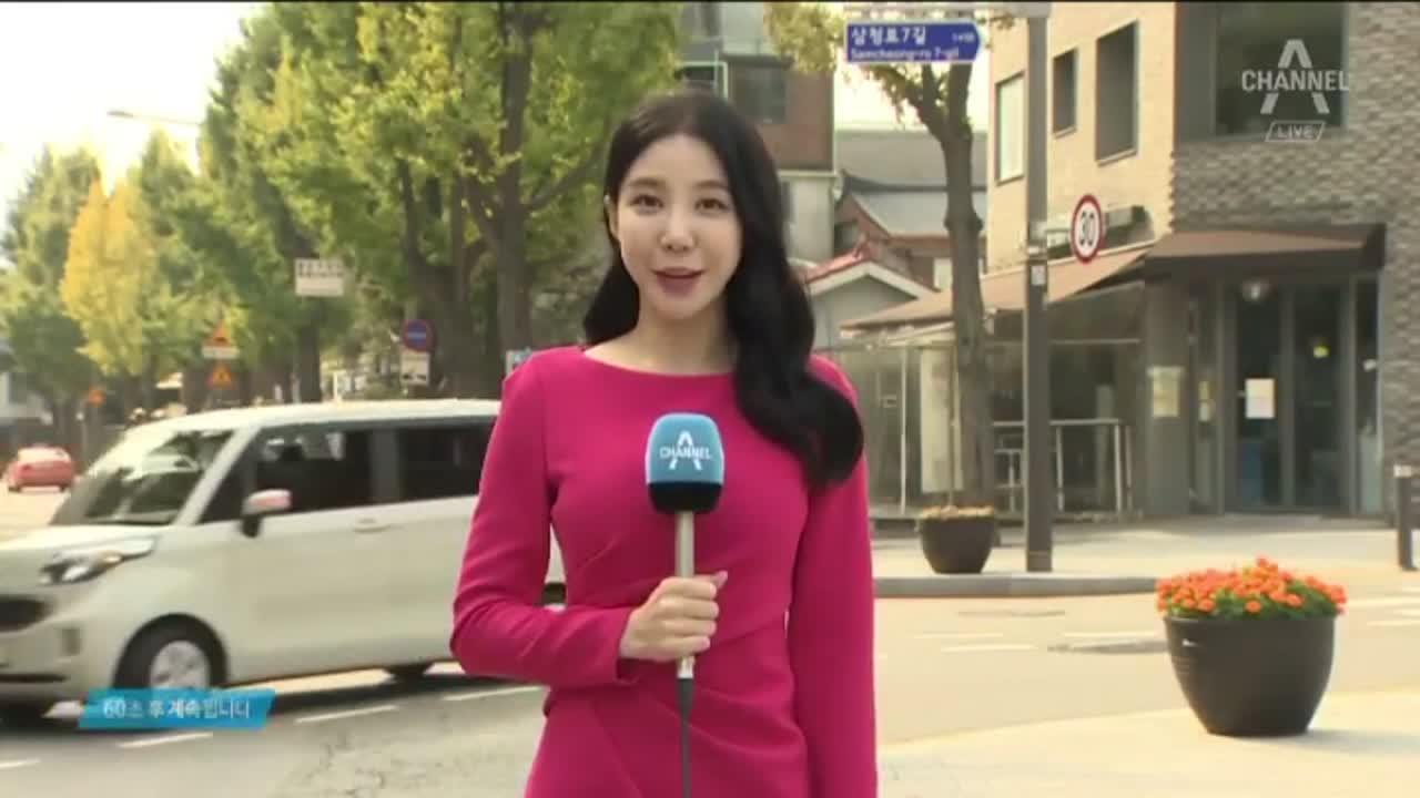 [날씨]낮부터 평년 기온 밑돌아…미세먼지 '나쁨'