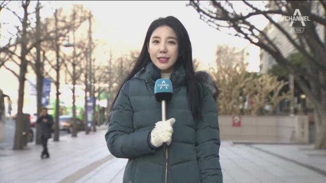 [날씨]서울 체감 온도 영하 14도…곳곳 '한파주의보'