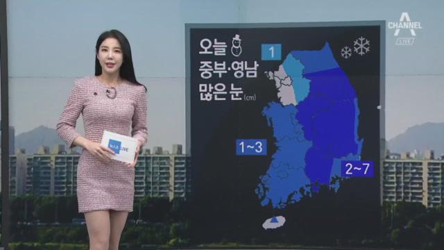 [날씨]오늘 중부·영남 많은 눈…낮에도 '싸늘'