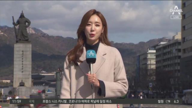 [날씨]전국 맑고 대기질 대체로 청정…낮 10도 안팎