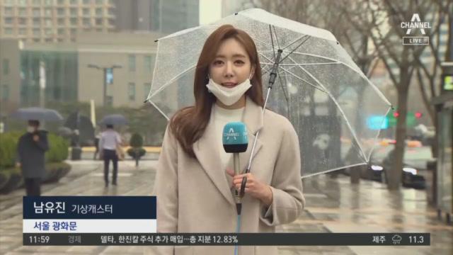 [날씨]오늘 전국 비…서울 낮 기온 서울 6도