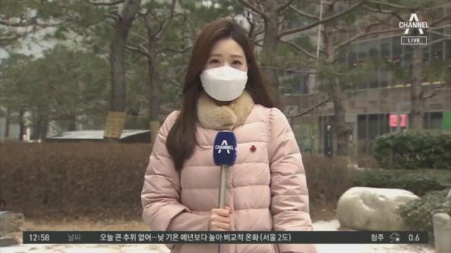 [날씨]전국 내륙 대설특보…서울 등 눈 더 내린다