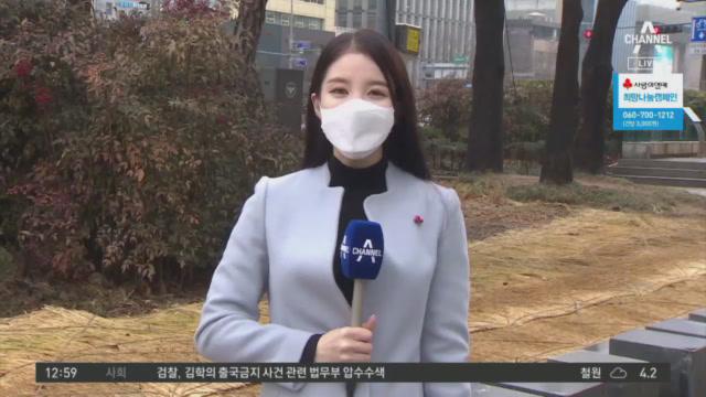 [날씨]오늘도 한낮 비교적 온화…중부 미세먼지 '나쁨'