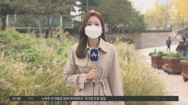 [날씨]올가을 첫 국외 미세먼지 유입…일교차 유의