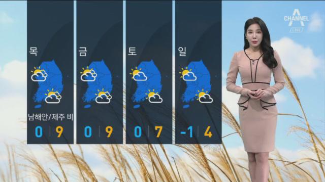 [날씨]전국 곳곳 눈·비소식…출근길 영상권 기온
