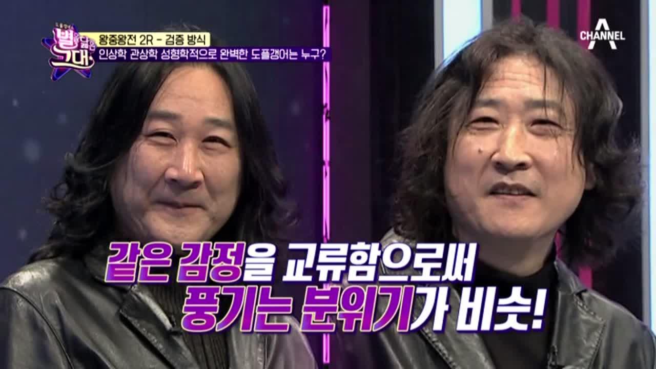김도균 도플갱어, 성형 견적만 1000만 원? (feat.외로움) 이미지