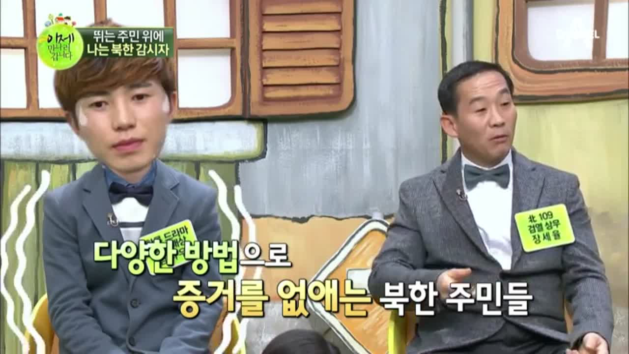 한국 드라마 보다가 죽을 뻔했다?! 자칫하면 총살! 겨우 살아난 이야기 이미지