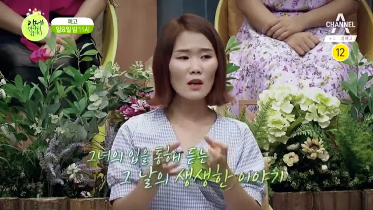 [예고] 메콩강 전복 사고 생존자에게 듣는 생생한 이야기 이미지