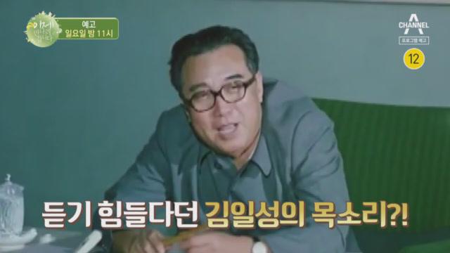 [예고] 북한 희귀자료 대방출 & 미국으로 간 탈북민 이미지