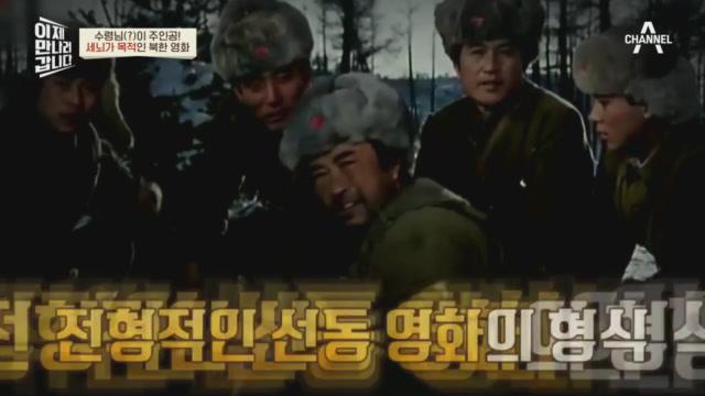 김정일 집무실에는 한국 방송이 실시간 방영중◑▽◐?! 이미지