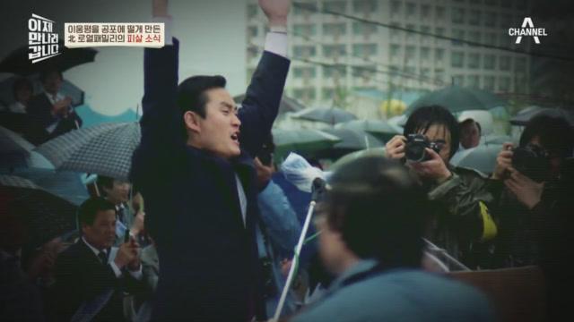 北공군 장교 이웅평, 대한민국 역사상 가장 높은 보로금 15억 6천만원을 받다?! 이미지