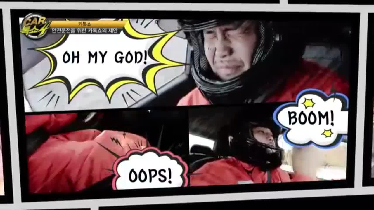 여러분을 위한 카톡쇼의 마지막 메시지~ 졸음운전은 NO! NO! NO! 이미지